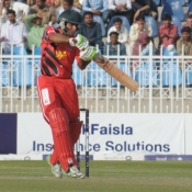 Faysal Bank Super Eight T-20 Cup