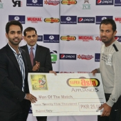 Wahab Riaz receives Man of the Match award in Pakistan A v Afghanistan 1st one day at Gaddafi Stadium Lahore