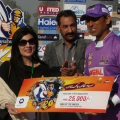 Abbottabad Falcons captain Younis Khan recieves Man of match award against Lahore Lions in Faysal Bank T20 Cup