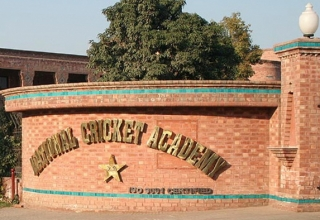 National Cricket Academy