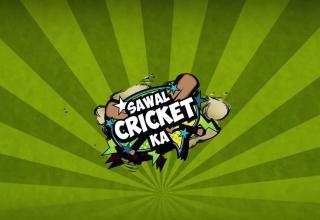 Sawal Cricket Ka