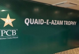 Quaid e Azam Trophy 2018-19