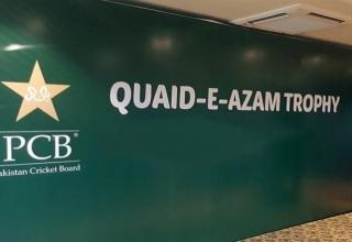 Quaid e Azam Trophy 2018-19