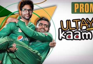 Hemani Presents Ultay Kaam