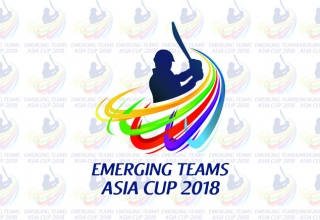 ACC Emerging Asia Cup 2018