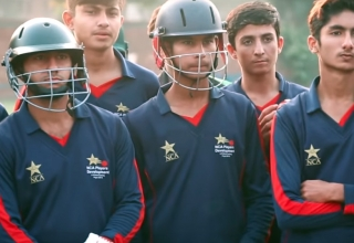 National Cricket Academy U16 Coaching Camp 2018