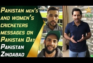 Pakistan men's and women's cricketers messages on Pakistan Day...