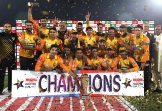 Mughal Steel Pakistan Cup 2019