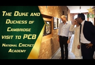 The Duke and Duchess of Cambridge visit to PCB's National Cricket...