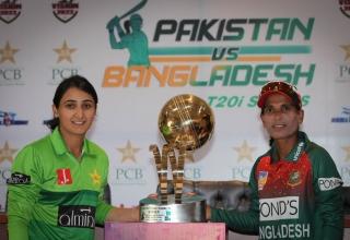 Bangladesh Women in Pakistan 2019/20